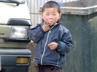 Child Smoker
