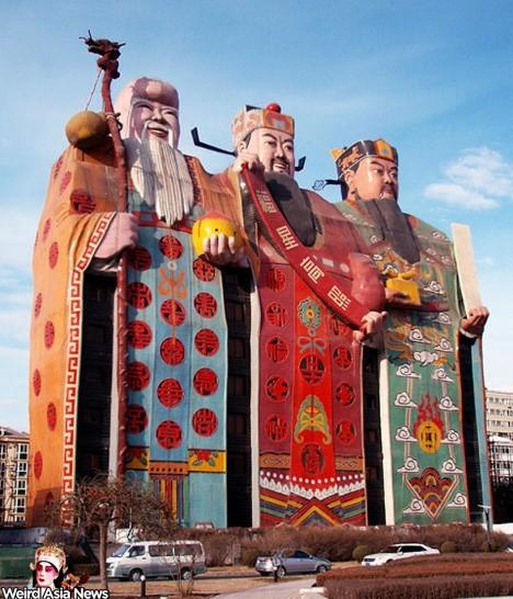 tianzihotel Amazing Hotel Lets You Sleep Among the Gods picture